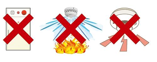 違反となる消防用設備等