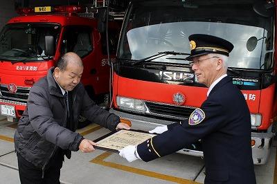 多可消防署長から感謝状が贈呈されました