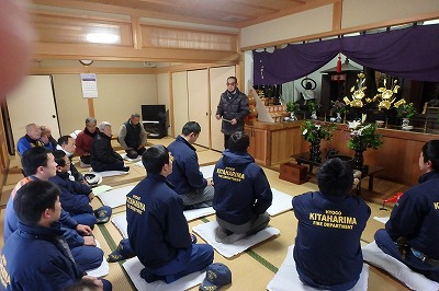 慶雲寺での訓練終了後に文化財の説明をいただきました