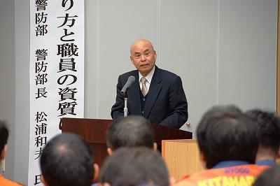東京消防庁警防部長による講演