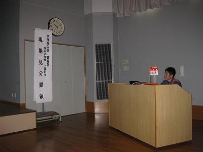 発表者の講義風景