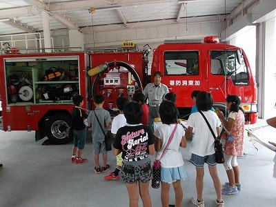 消防車の見学
