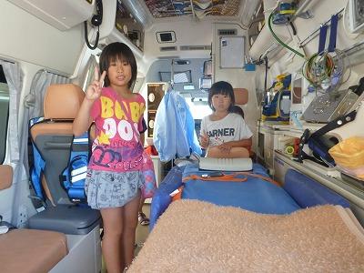 救急車展示ブースの様子