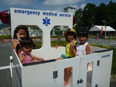 ミニ救急車(マメQ)体験乗車ブースの様子