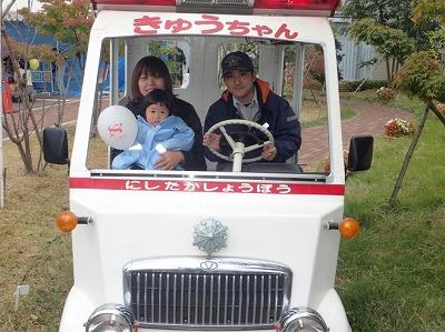 ミニ救急車「きゅうちゃん」体験乗車の様子