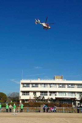 兵庫県消防防災航空隊による訓練①