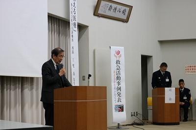 開会のあいさつ(北播磨救急連絡部会 岩井部会長)