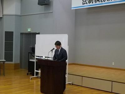 神戸地方検察庁社支部 平山副検事様