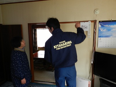 住宅用火災警報器の説明状況