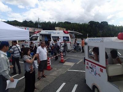 救急車の展示とミニ救急車の試乗