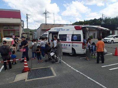 救急車の展示