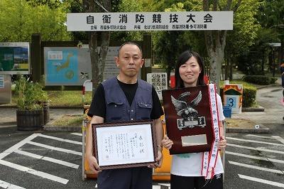 消火器競技優勝(西脇ロイヤルホテル㈱ 様)
