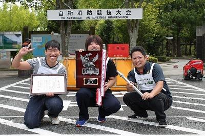 消火栓競技優勝(ヘルシービラ加美 様)
