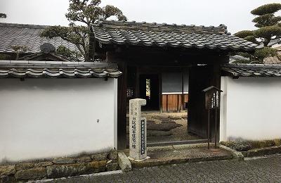 三草藩武家屋敷旧尾崎家住宅