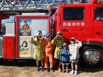子供用活動服、防火衣を着て記念撮影