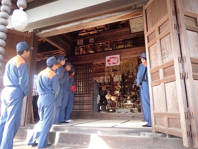 警防査察(量興寺)