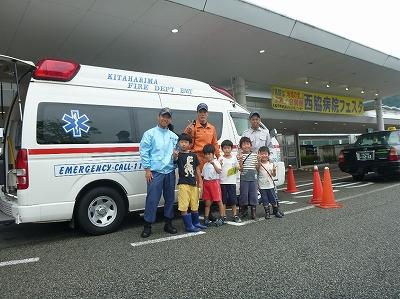 救急車と記念撮影