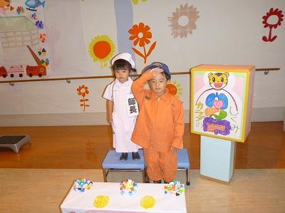 子供消防服の試着体験