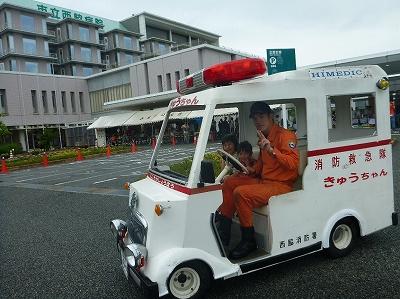 ミニ救急車「Qちゃん」の乗車体験