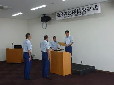 優良救急隊員表彰式(西脇消防署)