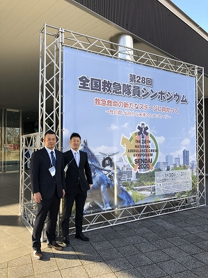 開催場所の仙台国際センターにて(左:杉本指導救命士 右:坂本指導救命士)