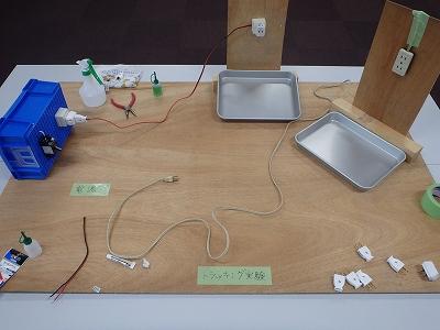 「トラッキング」電気火災実験装置