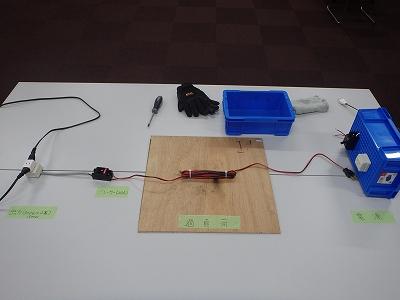 「過負荷」電気火災実験装置