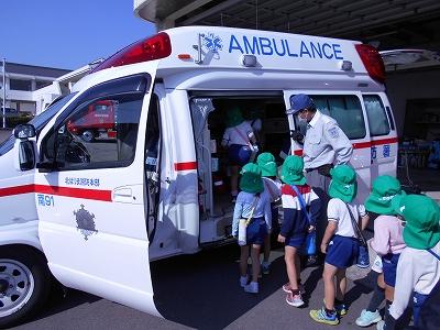 救急車の見学