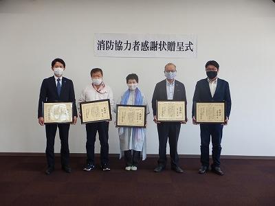感謝状を受贈された(左から)斎藤様 冨原様 播州織工房館様 岸様 内藤様