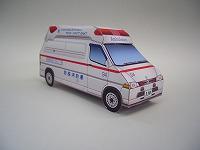 準高規格救急車