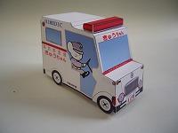 ミニ救急車(きゅうちゃん)